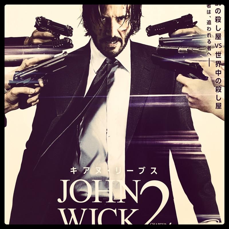 ジョンウィック2